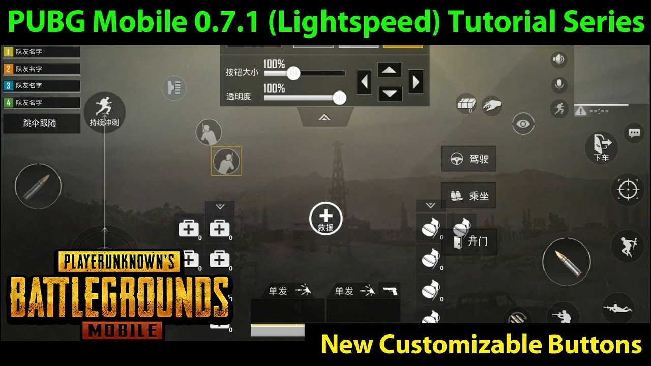 PUBG Mobile 0.7.1 New Feature Tutorial | Customizable Buttons Added | Chinese Lightspeed Version - YouTube